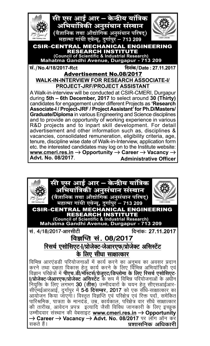 Walk In Interview For Research Associate At Csir Cmeri Nhit Electronics Intrumentation Group Durgapur India